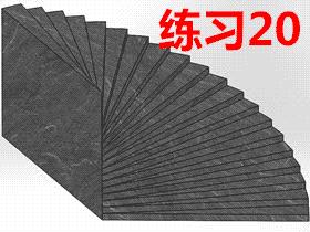每日一练:#20 螺旋梯solidworks建模