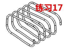 每日一练:#17 如何用solidworks绘制矩形弹簧3D建模教程