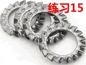 每日一练:#15 外锯齿锁紧垫圈 外齒防鬆墊圈 solidworks画法_弯曲_阵列命令造形标准件库建模