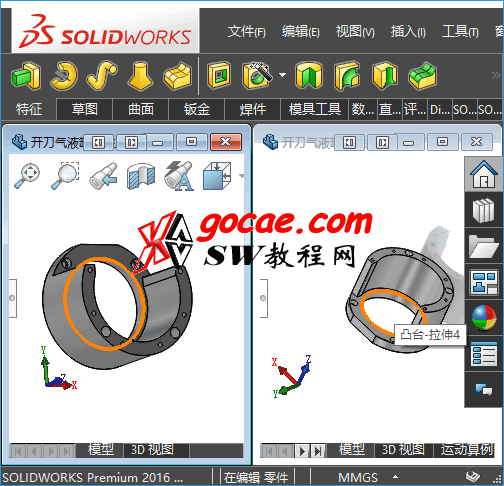 solidworks窗口排列和多显示器显示 SW多屏输出