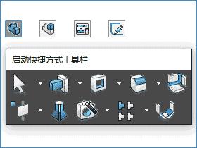 solidworks快捷键工具栏|SW用户界面教程