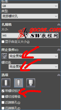 solidworks异形孔标注的自定义修改方法 SW工程图孔标注