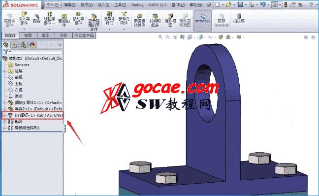 SolidWorks装配体中toolbox标准件被替换了怎么办?toolbox标准件变大/名称改变