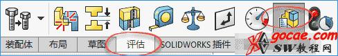 solidworks2017 新功能 按打开时间对零部件排序  / SW2017 装配体可视化