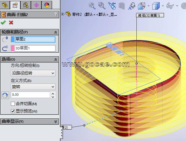 [1386]利用模形相交画复杂的扫描线