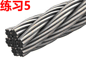 每日一练:#5 多股钢丝绳画法