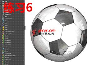 每日一练:#6 足球的solidworks建模画法