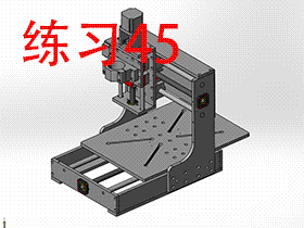 每日一练:#45 手把手用solidworks做一台家用DIY雕刻机之完整装配 视频教程