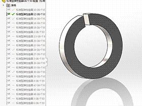 solidworks 标准件 #23 标准型弹性垫圈GB╱T 93 3D模型零件库 标准查询