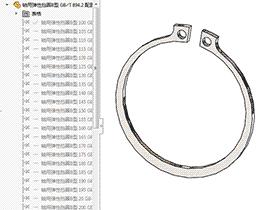 solidworks 标准件 #27 轴用弹性挡圈B型 GB╱T 894.2 3D模型零件库 标准查询