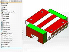 solidworks 标准件 #30 HIWIN 上银直线导轨  滚珠滑块 EG系列 3D模型零件库 标准查询