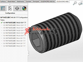 solidworks 标准件 #33 内六角平端紧定螺钉 GB/T 77 3D模型零件库 标准查询