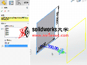 solidworks 2018新增功能:  在 3D 草图中创建镜向实体