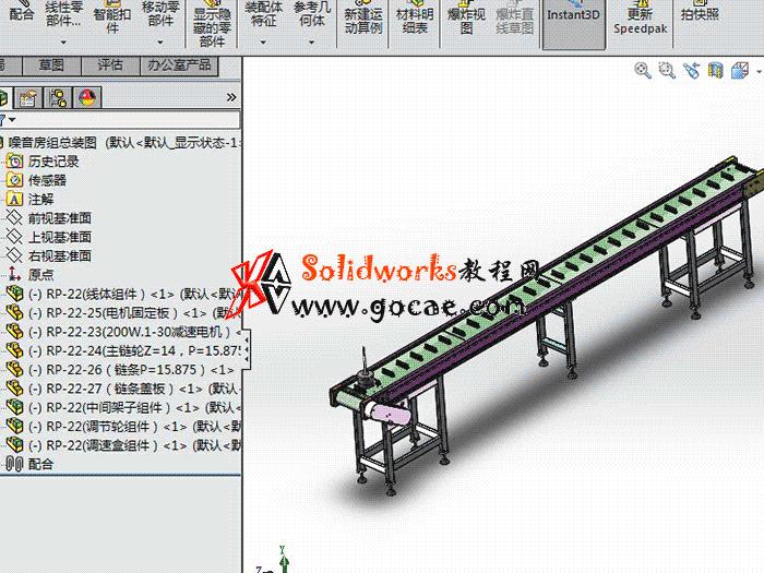 5套皮带输送机 solidworks三维模型 3D图纸