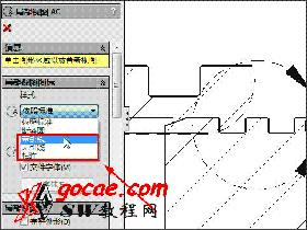 Solidworks工程图 #14 局部视图用轮廓表示,不要默认的圆形