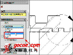 solidworks局部视图用轮廓表示,不要默认的圆形