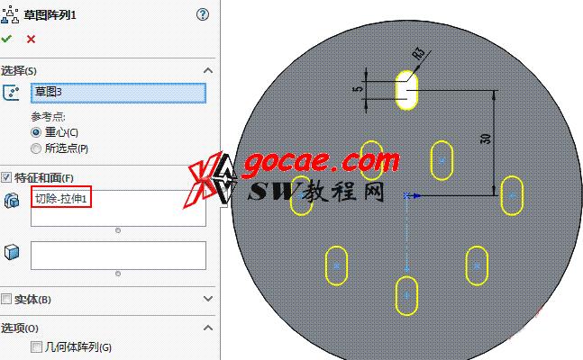 Solidworks草图驱动、表格驱动和变量阵列的区别