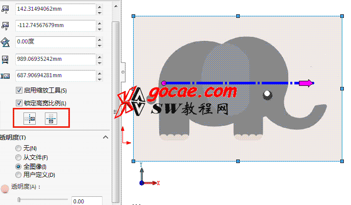 Solidworks草图中如何插入图片?