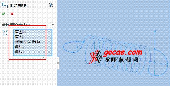 每日一练:#25 拉伸弹簧的创建方法 solidworks建模画法