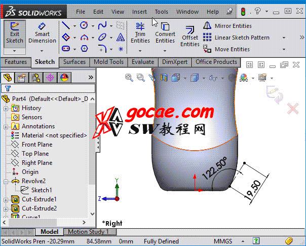 每日一练:#28 可乐瓶的solidworks建模画法