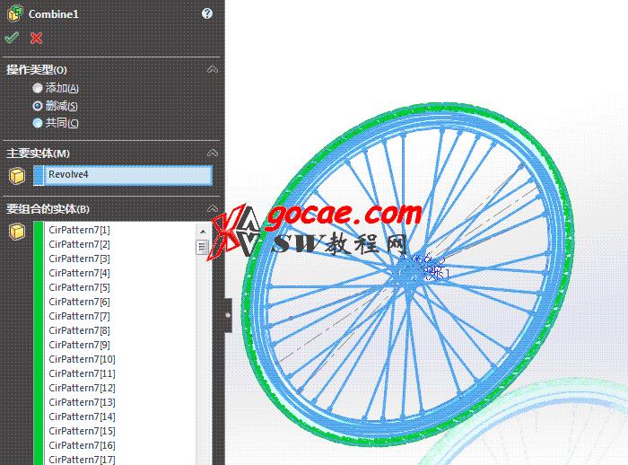 每日一练:#38 自行车车轮 solidworks建模方法