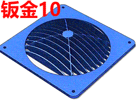 Solidworks入门教程:EB068 钣金-教程#10-solidworks通风口画法 扣合特征