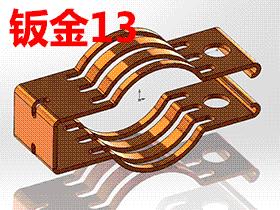 Solidworks入门教程:EB071 钣金-教程#13-钢管夹-折叠和展开的用法-视频教程