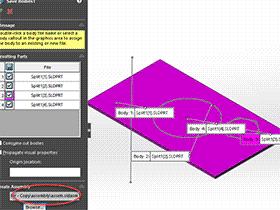 solidworks中如何分割零件生成多实体
