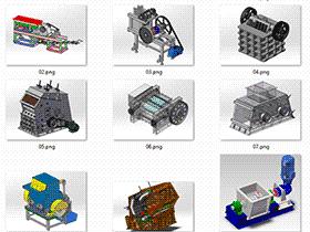 10套破粹机 破碎机 3D图纸 粉粹机三维模型