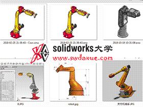 5套机械手 solidworks三维模型 3D图纸