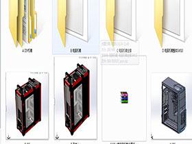 4套电脑机箱3D图纸3D模型 G625 机械设计参考资料设计素材