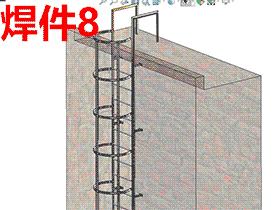 solidworks焊件-教程#8-安全爬梯-结构构件中型材的属性模板-视频教程