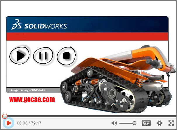01-01. Solidworks界面介绍[基础]