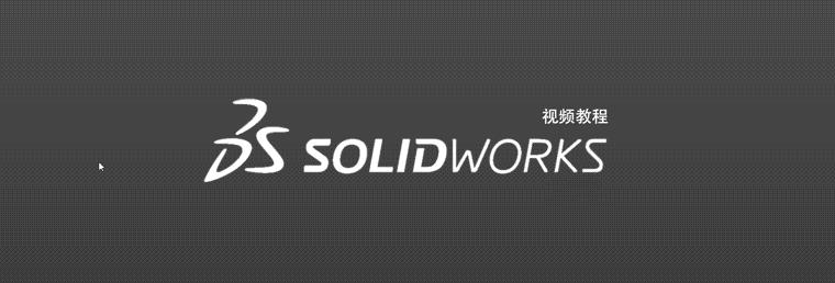 solidworks零件库