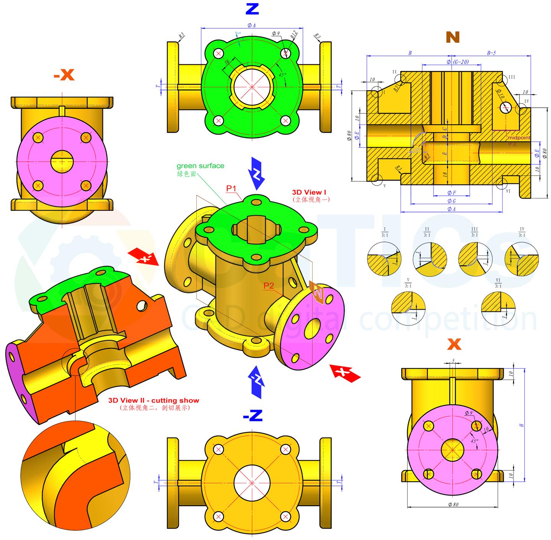CaTICs竞赛 第10届 3D10-M7 solidworks 3D建模试题