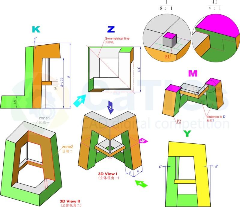 CaTICs竞赛 第13届 3D13-H06 solidworks 3D建模试题 第十三届网络赛
