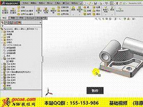 001.solidworks 基础知识和用户界面 视频教程