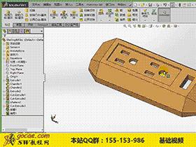 007-2-solidworks 拔模抽壳筋 视频教程
