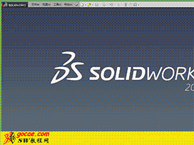 008-2-solidworks 修改模型中的错误 视频教程