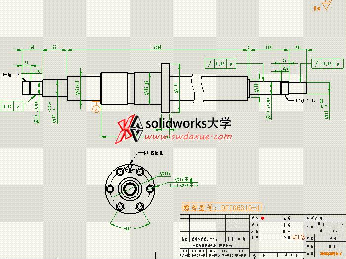 Solidworks工程图 #20 3根丝杆的绘制和出图 视频教程